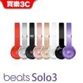 Beats Solo 3 藍芽耳機 Icon Collection 經典系列耳罩耳機 APPLE公司貨 保固一年