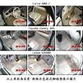 BSM|專用型絨毛腳踏墊|Subaru WRX BRZ Toyota 86 Previa Rav4 Sienna 固定扣