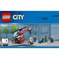 Lego 樂高  60204 醫院 hospital 拆賣