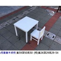 IKEA兒童書桌椅組 兒童書桌 兒童椅 兒童餐桌 兒童餐椅 二手桌椅 台中二手家具 永鑽二手家具