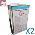 艾比》3M K-520架橋劑2入優惠( K520助黏劑 適用卡夢貼膜 空力套件 晴雨窗 尾翼 大包 類94 primer