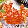 崁仔頂魚市 智利熟凍帝王蟹(900g/隻) *2