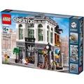 Lego 10251 轉角銀行