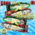 馬來西亞 Ikas 一條魚魚絲 原味/辣味 80g 超越 北海鱈魚香絲 日本一榮魷魚絲 現貨供應