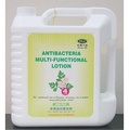 【抗菌大師】抗菌多用途洗潔劑