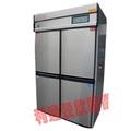 《利通餐飲設備》4門冰箱-風冷 (上凍下藏) 整台304純白鐵製 四門冰箱 冷凍庫