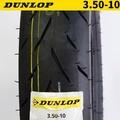 全台最便宜 登祿普 DUNLOP TT93 350-10 機車 輪胎 10吋 怪獸