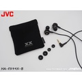 「JM-Plus 加煒電子」【JVC HA-FX99x】耳道 入耳 耳機 混合式震膜 重低音 東友公司貨 保固一年