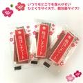 🔥新鮮現貨🔥日本 梅片 梅干 梅子片 i factory 梅甘 梅柑 板梅 梅干片 酸梅片 梅乾 大包 40g