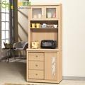 【綠家居】胡尼亞 時尚2.7尺木紋餐櫃/收納櫃組合(上+下座+二色可選)
