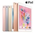 【抽16,888紅包+最高20%回饋】Apple 蘋果 iPad 9.7吋  6th  WiFi 版 128GB 金/銀/灰 三色 【2018 APPLE 歷史上性價比最高的產品】