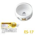 《 日本Marukan》ES-17倉鼠飼料碗/天竺鼠兔子適用