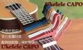 Ukulele / Guitar Capo