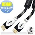 【Ezstick】HDMI 編織網帶磁環 19+1 標準 2.0版純銅線 高清線 5米 支援3D 4K2K