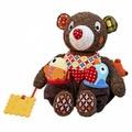 法國ebulobo小熊寶寶布娃娃
