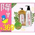 [奇寧寶kilinpo]Corsica科皙佳永久花嫩白修復身體乳液 (清爽型/滋潤型)500ml