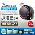 (團購2入)韓國Health Banco 小漢堡 3.0 抗敏型 空氣清淨機(極靜黑)