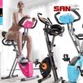 【SAN SPORTS】飛輪式磁控健身車(C149-020)