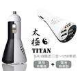 Titan太極二合一車用充電器5A_4PORT_含電瓶電量檢測顯示器