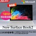 ◤福利品◢Microsoft 微軟Surface Book2 FUX-00011(i7-8650U/16G/512G PCIe SSD/GTX1060-6G/W10P)