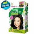 【現貨】 美吾髮 植優國際專利中性安全染髮霜(7號 自然亮黑 )敏感肌適用