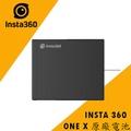 Insta360 Air Micro USB  360°全景攝影機  (公司貨) - for 安卓系統