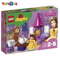 樂高 LEGO 10877 DP Belle's Tea Party 玩具反斗城