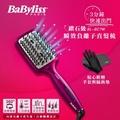 Babyliss BL-BC7TW 鑽石級瞬效負離子直髮梳