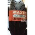 全新 MAXXIS MA-PRO-R 正新 瑪吉斯 130/70-13 130 70 13吋 S-MAX 彰化可自取