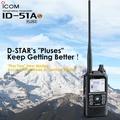 【中區無線電】日本製造ICOM ID-51A PLUS2 數位 類比雙模雙頻對講機 IPX7 GPS micro SD