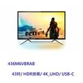 【新風尚潮流】Philips 飛利浦 電腦液晶 顯示器 螢幕 43型 內建喇叭 HDMI DP 436M6VBRAB