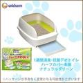 (免運)日本嬌聯Unicharm雙層高邊貓砂盆/崩解式木屑砂.紙砂可用/送專用尿布+環保貓砂