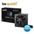 Be quiet System Power 9 (Su9) 400W銅牌 電源供應器 極致靜音