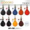 【滿額送項圈】Gogoro 1 Gogoro 2 Delight Gogoro plus 牛皮手工柔韌皮 電動車鑰匙包