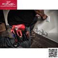 『青山六金』含稅 Milwaukee 米沃奇 美沃奇 48-22-8119 工具包 工具袋 工具箱 工具盒 起子套 鐵鎚