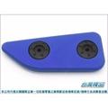 A4731001260  台灣機車精品 FORCE-SMAX CNC空濾蓋藍色單入(現貨+預購)  空濾外蓋 空濾蓋
