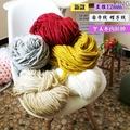 【满99出货】細冰島毛 12mm圍巾線粗毛線 編織圍巾的毛線 男 冰島毛 超粗毛線