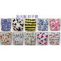 SUNNY BABY 加大版 印花  環保布尿布 學習褲(YoYo Wu布尿布)