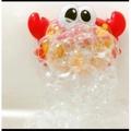 螃蟹洗澡泡泡機