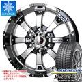 沒有大頭釘的輪胎米許林X冰3加215/60R16 99H XL&MKW MK-46 DCGB 7.0-16輪胎輪罩4瓶一套215/60-16 MICHELIN X-ICE3+ Tire1ban