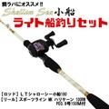 日本高級品牌 極工坊 30~80號  小船竿