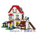 熱賣兒童節禮物樂高LEGO 創造3IN1 31069 家庭別墅