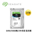 Seagate 希捷 SkyHawk 監控鷹 3T 3.5吋 監控 硬碟 ST3000VX010