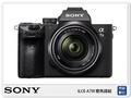 送玻璃保護貼~ Sony ILCE-A7III K +28-70mm A73(α7 III,公司貨)A7 III