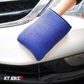 【KT BIKER】 磨泥手套 磁土手套 美容黏土 魔泥 手套 洗車工具 汽車美容 磨泥布 美容磁土 〔CWT016〕