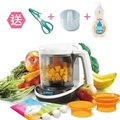 【好禮三重送】美國Baby Brezza 副食品自動料理機/調理機+食譜【麗兒采家】