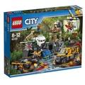 LEGO 樂高 CITY 城市系列 60161 叢林探險站