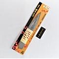 【台南南方】日本製 美貴久 30mm 接木小刀 尖尾刀 雕刻刀 附柄 小刀