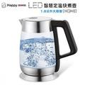 幸福媽咪 LED智慧定溫1.8L快煮壺 HM-1802D (玻璃快煮壺 304不鏽鋼)