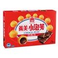 【義美】小泡芙-巧克力